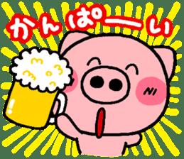New life sticker #841958