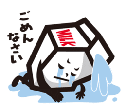 Milk chan sticker #842706