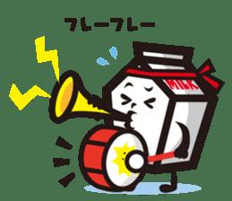 Milk chan sticker #842707