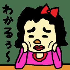 OTOME GIRL MOSAMI sticker #842720