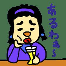 OTOME GIRL MOSAMI sticker #842721