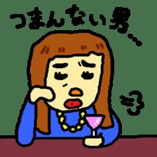 OTOME GIRL MOSAMI sticker #842724