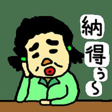OTOME GIRL MOSAMI sticker #842725