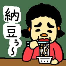 OTOME GIRL MOSAMI sticker #842726