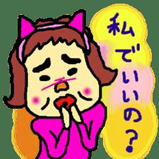 OTOME GIRL MOSAMI sticker #842727