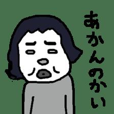 OTOME GIRL MOSAMI sticker #842728