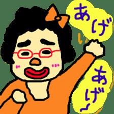 OTOME GIRL MOSAMI sticker #842736