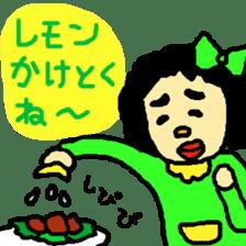 OTOME GIRL MOSAMI sticker #842738