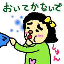 OTOME GIRL MOSAMI sticker #842741