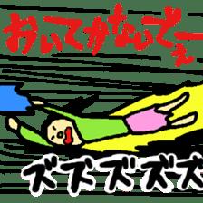 OTOME GIRL MOSAMI sticker #842742