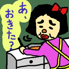 OTOME GIRL MOSAMI sticker #842743
