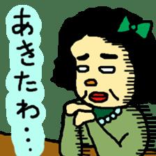 OTOME GIRL MOSAMI sticker #842748