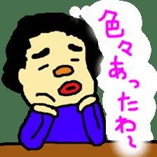 OTOME GIRL MOSAMI sticker #842750