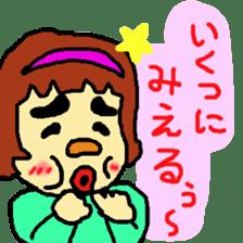 OTOME GIRL MOSAMI sticker #842755