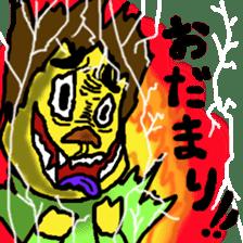 OTOME GIRL MOSAMI sticker #842756