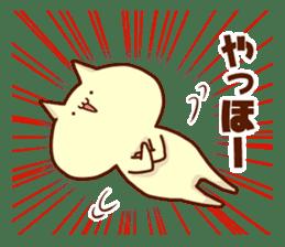 """My name is """"NEKO""""3 sticker #843759"""
