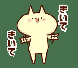 """My name is """"NEKO""""3 sticker #843760"""