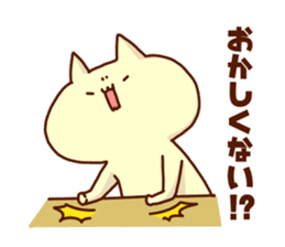 "My name is ""NEKO""3 sticker #843761"