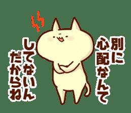 """My name is """"NEKO""""3 sticker #843768"""