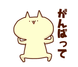 "My name is ""NEKO""3 sticker #843769"