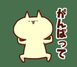 """My name is """"NEKO""""3 sticker #843769"""