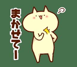 """My name is """"NEKO""""3 sticker #843770"""