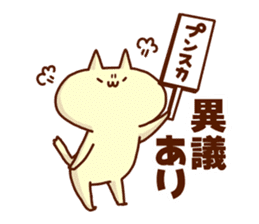 "My name is ""NEKO""3 sticker #843771"