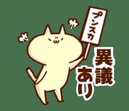 """My name is """"NEKO""""3 sticker #843771"""