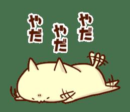 """My name is """"NEKO""""3 sticker #843772"""