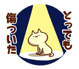 "My name is ""NEKO""3 sticker #843773"