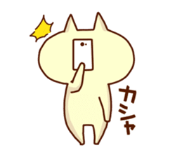 "My name is ""NEKO""3 sticker #843775"