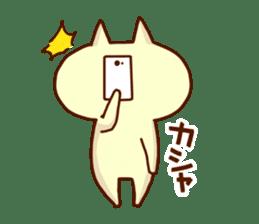"""My name is """"NEKO""""3 sticker #843775"""