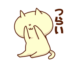 "My name is ""NEKO""3 sticker #843779"