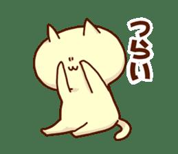 """My name is """"NEKO""""3 sticker #843779"""