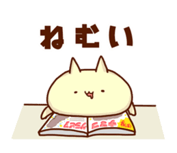 "My name is ""NEKO""3 sticker #843780"