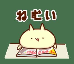 """My name is """"NEKO""""3 sticker #843780"""