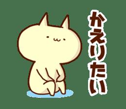 """My name is """"NEKO""""3 sticker #843781"""