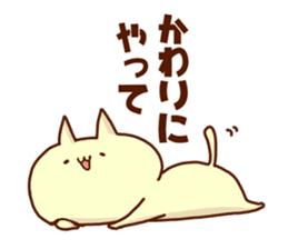 "My name is ""NEKO""3 sticker #843782"