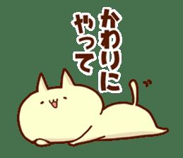 """My name is """"NEKO""""3 sticker #843782"""