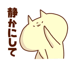 """My name is """"NEKO""""3 sticker #843787"""