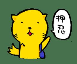 Mita-Cat3 sticker #844999
