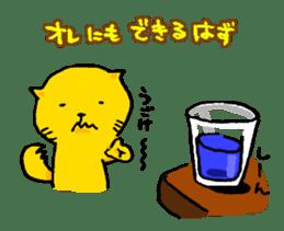 Mita-Cat3 sticker #845001