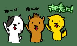 Mita-Cat3 sticker #845002