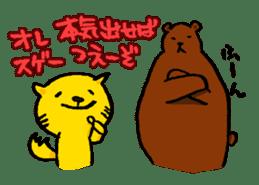 Mita-Cat3 sticker #845003