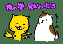 Mita-Cat3 sticker #845004