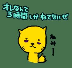 Mita-Cat3 sticker #845005