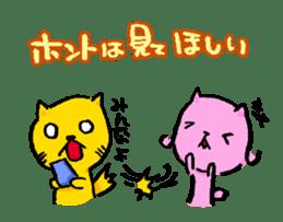 Mita-Cat3 sticker #845007
