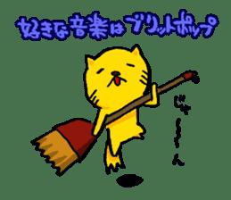 Mita-Cat3 sticker #845008