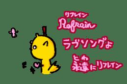 Mita-Cat3 sticker #845009