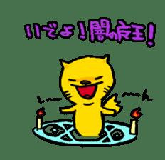 Mita-Cat3 sticker #845011